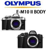[EYE DC] OLYMPUS OM-D E-M10 Mark II M2 BODY 單機身 公司貨 (分12/24期)