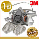 【醫碩科技】3M 6200 防毒口罩組合...