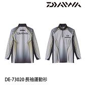 漁拓釣具 DAIWA DE-73020 黑 [長袖上衣]