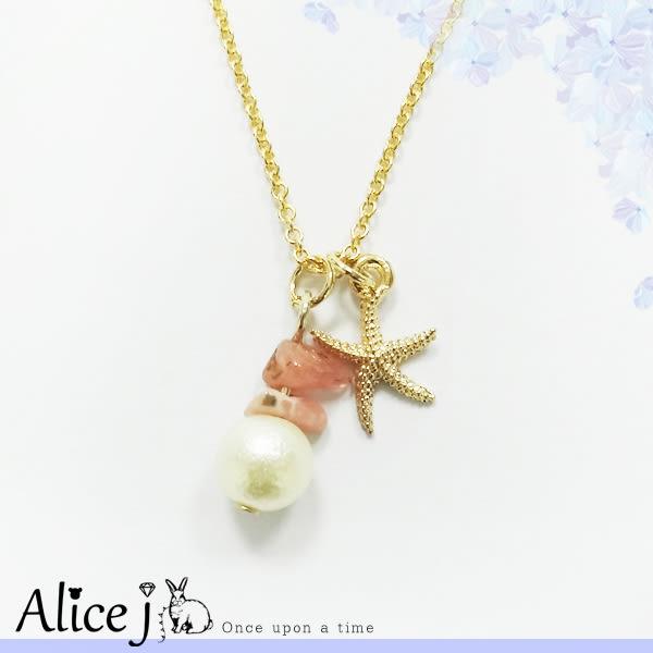夏日海洋度假風海星珍珠氣質項鍊