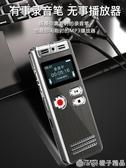 新科 Q6 32G大容量專業錄音筆高清降噪學生上課用會議轉文字MP3迷你 (橙子精品)
