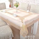 餐桌布防水防油免洗燙金茶幾布歐式簡約圓形長方形台布餐桌墊  蓓娜衣都