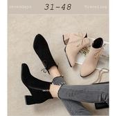 大尺碼女鞋小尺碼女鞋小尖頭摩砂絨布側邊綁帶裝飾拉鍊短靴踝靴女靴(31-48)現貨#七日旅行