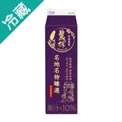 農榨蜂蜜檸檬飲900ML  /瓶【愛買冷藏】