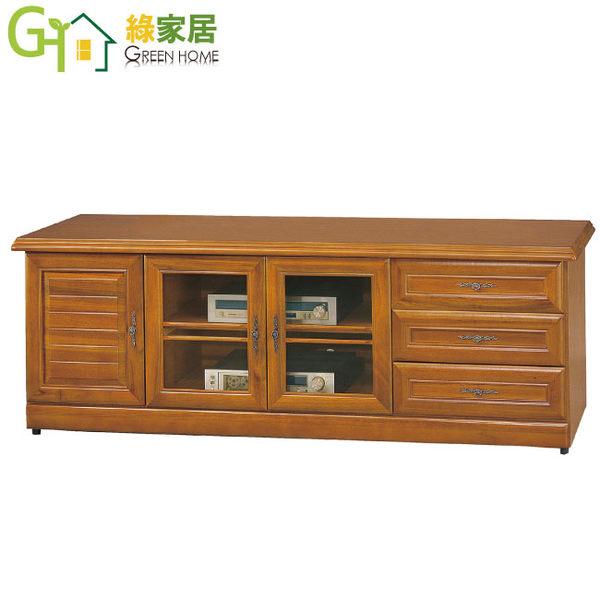 【綠家居】南斯 樟木色6尺實木三抽電視櫃/收納櫃
