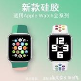 蘋果手錶錶帶適用applewatch6/se/5/4/3/2/1尼龍回環iwatch硅膠錶帶替換腕帶錶鍊男女通 艾家