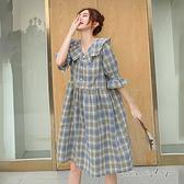 孕婦裝 MIMI別走【P521117】柔和色調 透氣寬版翻領格子連身裙 開扣哺乳 洋裝