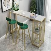 吧檯桌 北歐吧臺桌家用簡約現代高腳桌簡易客廳隔斷小餐桌大理石吧臺桌椅【快速出貨】