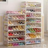 防塵鞋架多層鞋柜寢室簡易鞋架子家用經濟型迷你多功能小號家里人igo   良品鋪子