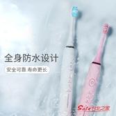 電動牙刷 牙刷女情侶男士全自動聲波超智慧充電式軟毛成人款 3色 快速出貨