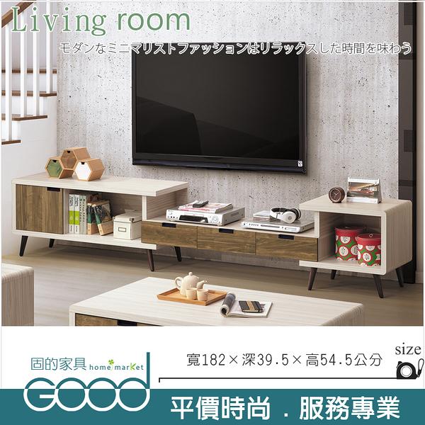 《固的家具GOOD》30-29-AL 北歐時尚6尺~9尺伸縮電視櫃
