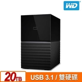 WD My Book Duo 20TB(10TBx2) 3.5吋USB3.1雙硬碟儲存