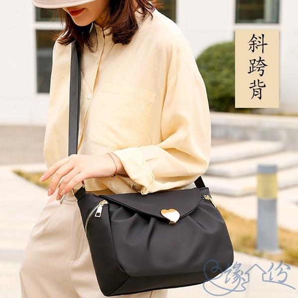 心型扣式尼龍淑女包 時尚包 斜背包 側背包 單肩包【緣份小屋】