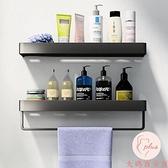 衛生間置物架浴室免打孔壁掛式收納架【大碼百分百】