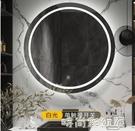 鏡子掛牆浴室鏡帶燈衛生間智慧洗手間圓鏡壁掛防霧led發光觸摸屏「時尚彩紅屋」
