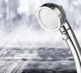 花灑噴頭增壓家用洗澡沐浴蓮蓬頭單頭淋浴頭套【不二雜貨】