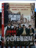 影音專賣店-N06-097-正版DVD【小白花海盜幫/聯影】-影展片