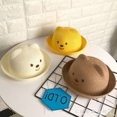 夏天兒童草帽 韓版男童防嗮遮陽帽盆帽小熊太陽帽潮 寶寶帽子  水晶鞋坊