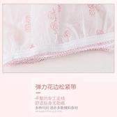 十月結晶 一次性內褲產婦孕婦產后月子用品女士大碼旅行內褲16條