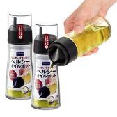 日本ASVEL油控式200ml調味油玻璃壺(2入特惠組)
