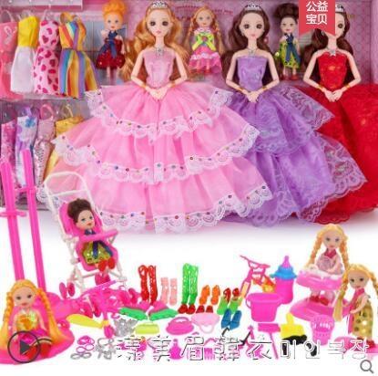 小女孩生日禮物女童小伶玩具3-9歲6兒童益智過家家小公主玩具套裝 漾美眉韓衣