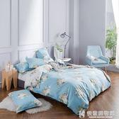 棉被俞兆林四件套全棉純棉特價簡約床上用品1.8m床家紡清倉床上四件套 igo快意購物網