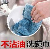矮胖老闆 不沾油毛巾 洗碗布 纖維抹布 超柔軟洗碗巾 長絨毛纖維吸水抹布 抹布 毛巾【A101】