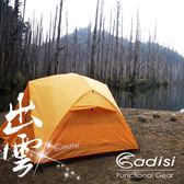 ADISI 出雲登山帳 AT18002 / 城市綠洲 (登山、露營、戶外休閒、登山健行帳棚)
