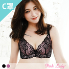 【C罩杯】軟鋼圈內衣 玫瑰漫夜  單件內衣8732(紫、黑)-Pink Lady