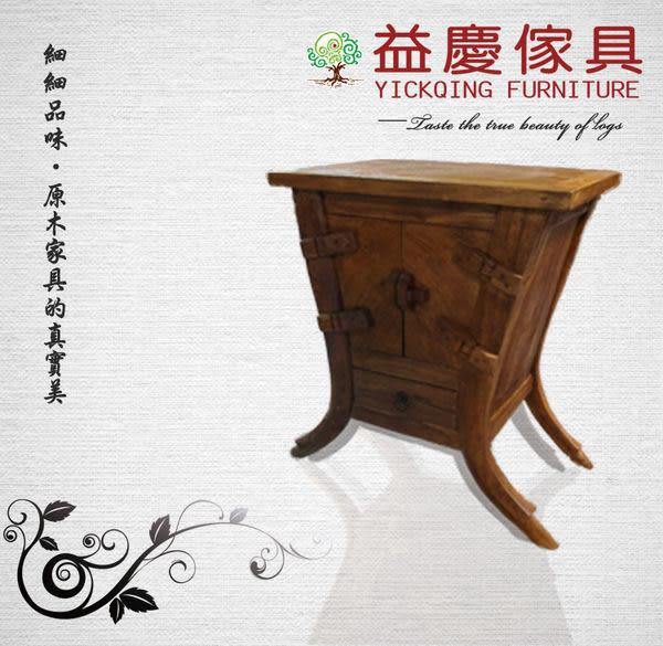 【大熊傢俱】老柚木C005型小彎月電視櫃 實木 花台 花架 原木 實木家具 置物架