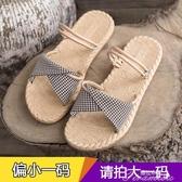 涼鞋-羅馬涼鞋女仙女風平底時尚潮年新款夏季學生百搭拖鞋 提拉米蘇