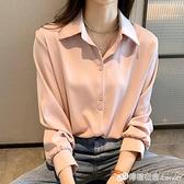 雪紡長袖襯衫女春季新款設計感小眾時尚洋氣上衣職業氣質垂感襯衣 檸檬衣舍