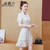 限時特價 改良版旗袍式連衣裙子女夏裝年新款夏天雪紡裙矮小個子魚尾裙