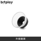 【實體店面】 bitplay HD高階微距鏡頭 HD Macro Lens