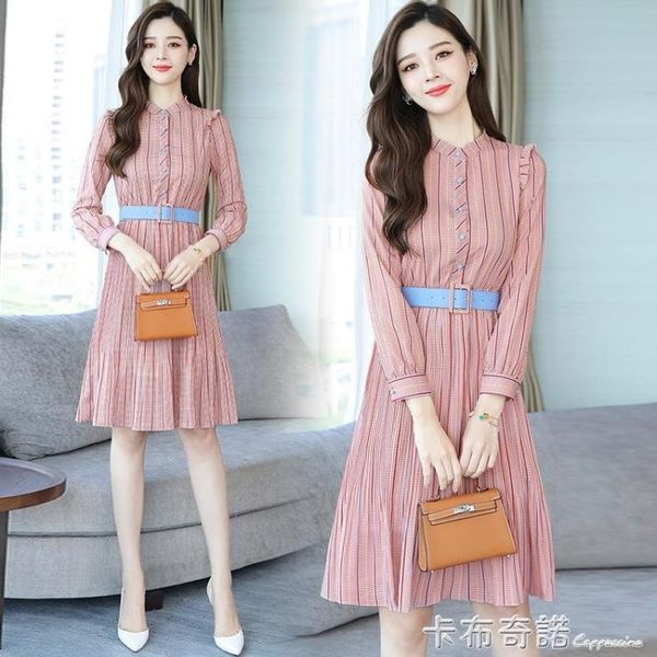 秋裝女裝新款潮秋季裙子早秋時尚氣質淑女收腰長袖襯衫洋裝 卡布奇諾雙十一特惠