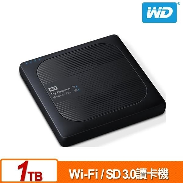 全新 WD My Passport Wireless Pro 1TB 2.5吋 Wi-Fi 行動硬碟 公司貨
