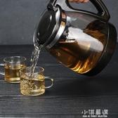 泡茶壺茶壺玻璃家用水壺耐熱花茶杯功夫紅茶杯過濾沖茶器茶具『小淇嚴選』