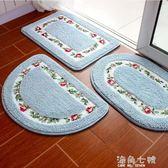 衛生間腳墊浴室地墊防水防滑墊門墊進門門口吸水洗手間臥室地毯  海角七號