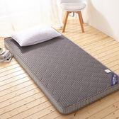 床墊學生宿舍0.9m單雙人床褥子加厚折疊榻榻米1.5m1.8m床1米2墊被  多莉絲旗艦店YYS