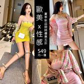 克妹Ke-Mei【AT53471】歐美INS名媛格紋側皺平口洋裝+長版襯杉套裝