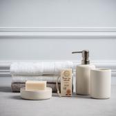 貝里斯陶瓷擺件組-皂盤/漱口杯/乳液罐-白