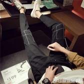 牛仔褲男士修身小腳褲子男韓版春季黑色九分褲束腳潮男寬鬆哈倫褲 印象家品