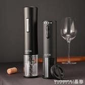 開瓶器CLITON電動紅酒開瓶器不銹鋼開酒器家用開紅酒器全自動啟瓶器起子 晶彩 99免運