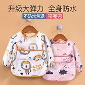 畫畫衣 罩衣兒童寶寶吃飯防水防髒反穿衣嬰兒圍兜飯兜秋冬圍裙吃飯衣長袖【幸福小屋】