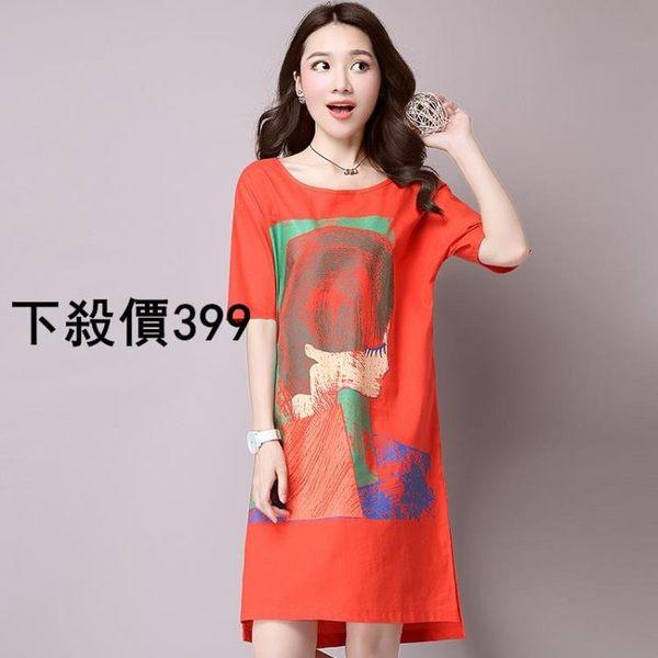 中大尺碼洋裝 2019夏裝印花棉麻連身裙 民族風寬鬆短袖大碼女裝連身裙 JA6608『科炫3C』