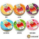 喉糖‧枇杷潤喉糖六種綜合口味(60g鐵盒...