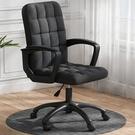電腦椅家用會議辦公椅升降轉椅職員學習學生座椅簡約凳子靠背椅子【全館免運】