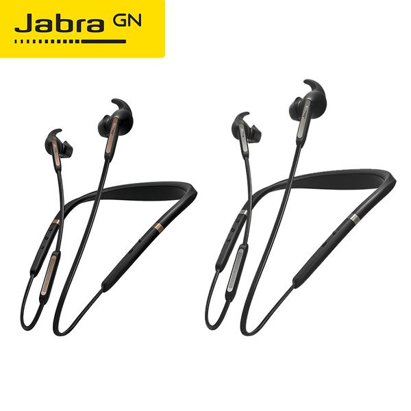 Jabra Elite 65e ANC降噪藍牙耳機