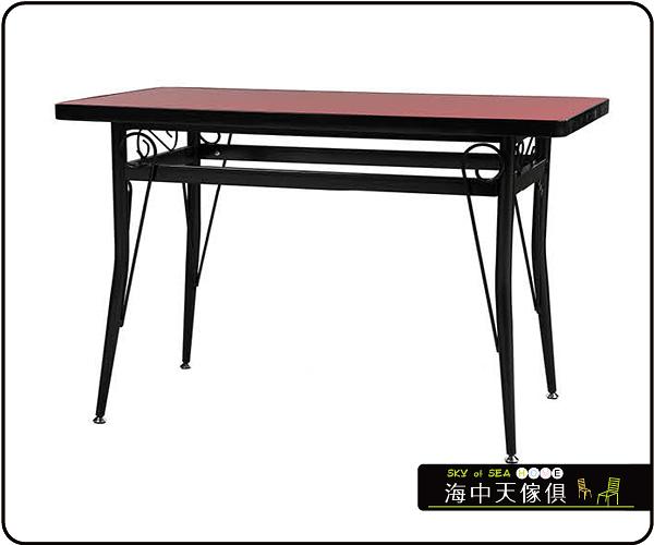 {{ 海中天休閒傢俱廣場 }} C-99 摩登時尚 餐桌系列 454-67 2.5X4尺美耐板餐桌/烤黑/烤銀腳(顏色可挑選)