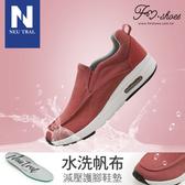 氣墊鞋.防潑水莫卡辛氣墊鞋(粉)-大尺碼-FM時尚美鞋-Neu Tral. Fashion